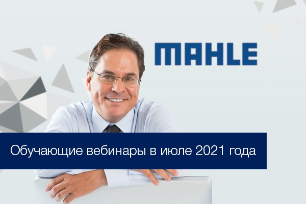 05072021 mahle