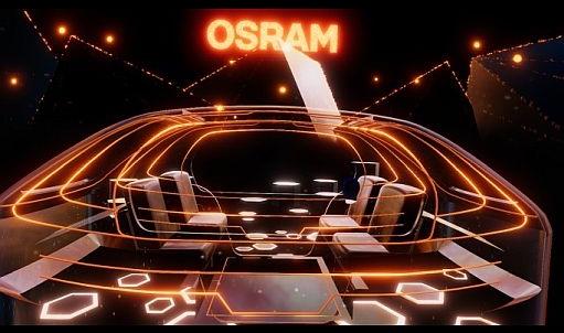 Компания Osram продемонстрировала будущее автомобильного освещения на CES 2018 в Лас-Вегасе