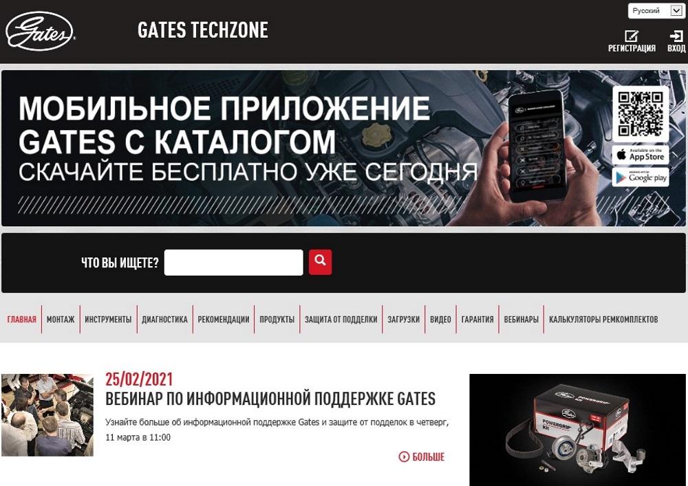 Gatestechzone.com