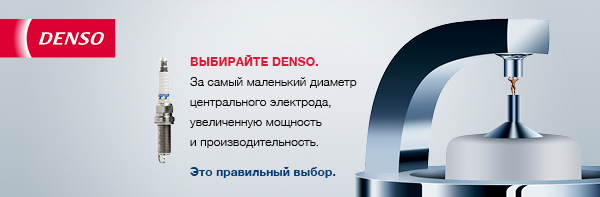 M28346_3D_Product_P1_SP_Strong_WEB_Newsletter_Header_600x197_RU