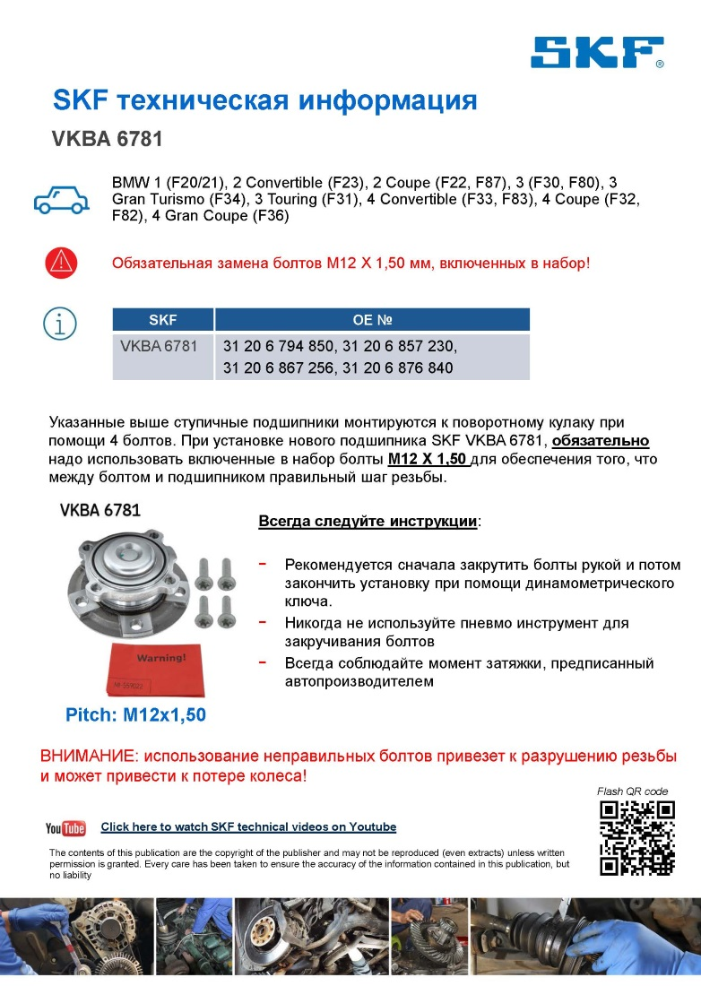 VBKA 10022021