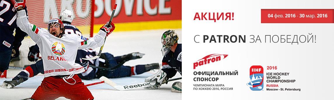 hockey_by